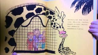 「よい子に読み聞かせ隊」隊長の志茂田景樹による絵本読み聞かせです。