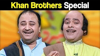 Khabardar Aftab Iqbal 11 March 2018 - Khan Brothers Special - Express News