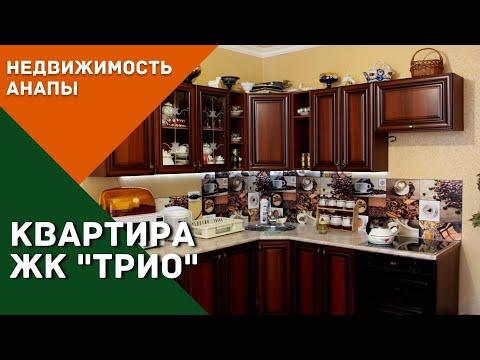 Купить квартиру в Чехове от застройщика «АСК»