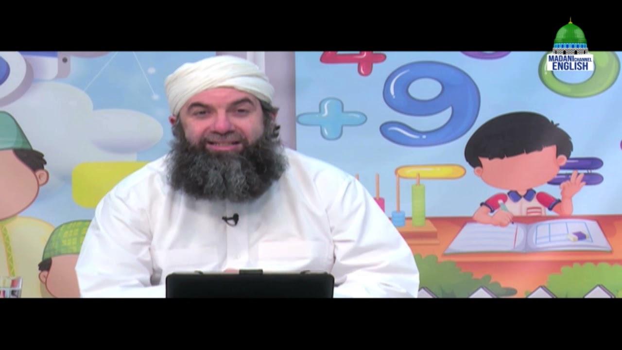 Download I Love Islam Episode 13 | Madani Channel English