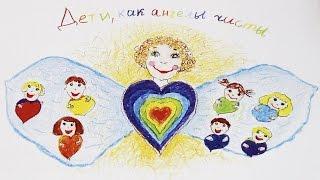 Социальный проект «Экология души». 19 января 2015 года(9 января 2015 года состоялась встреча детей из Белорусского детского хосписа с учащимися и педагогами Цент..., 2015-02-18T03:28:01.000Z)
