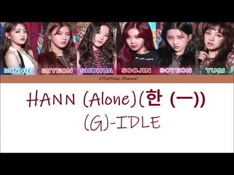 (G)-IDLE (여자아이들) - HANN (Alone) (한 (一)) Cover [Han|Rom|Eng Color Coded Audio]