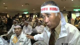 Japanese farmers mobilise against free trade pact