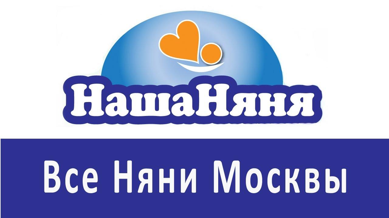 Работа в Москве свежие вакансии от прямых работодателей