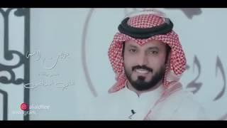بديت انسى   شعر والقاء علي الدلفي - vedio Clip 2018