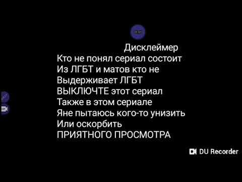 ~Сложная Любовь ~2 серия