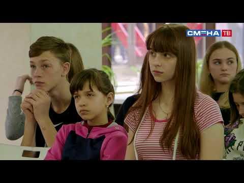 Презентация «Современные российские молодежные движения и организации» на программе «Я гражданин»