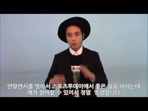 20141210_Star treasured spot auction charity event message fr. YongHwa(CNBLUE)