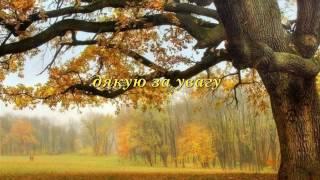 Качанівка.Сади і парки України(Екскурсія Качанівським парком., 2014-10-19T13:48:30.000Z)