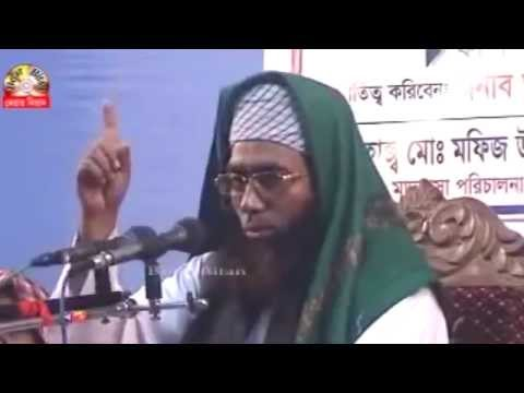 হাশরের মাঠ -Bangla waz by Maulana Jubaer Ahmed Ansari
