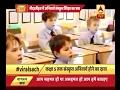 Netherlands: Are these kids speaking Sanskrit?
