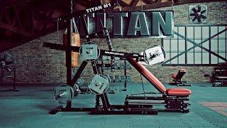 ТИТАН М1: Универсал & супер-твердое домашний спортзал машина!