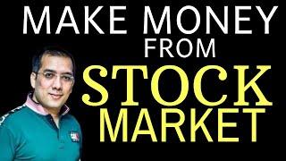How to Start making Money in Stock Market? @Ashish StockTalk