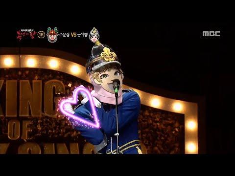 [King of masked singer] 복면가왕 - 'chief gatekeeper'&'royal guard' individual 20180415