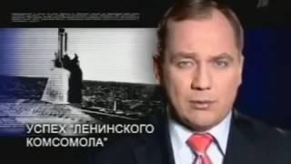 Подводный флот России  Уникальные подводные лодки