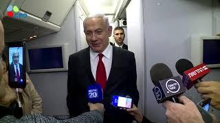 ראש הממשלה בנימין נתניהו עם המראתו לברזיל