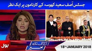 Aaj Ki Taaza Khabar   Full Show   18 January 2019   BOL News