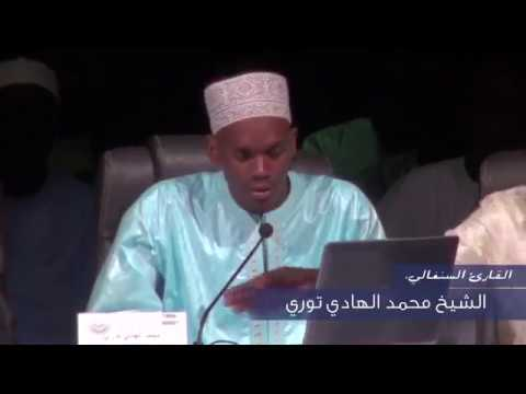 Beautiful Quaran Reciting by Qari Mohammad Hady Toure