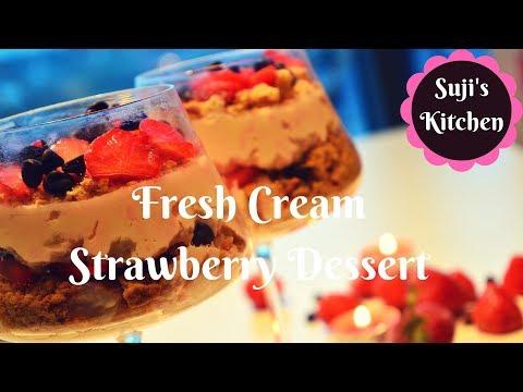 ஸ்ட்ராபெர்ரி டேச்செர்ட்||Fresh Cream & Strawberry Dessert#Christmas Party Dessert in Tamil