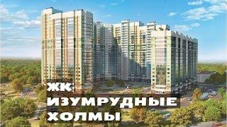 видео Выбрать и купить квартиру в Павшинской Пойме