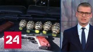 Оружие, патроны и взрывчатку изъяли у членов организации