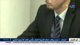 مصنع هيونداي في الجزائر ينطلق في الانتاج algerie maroc الجزائر المغرب
