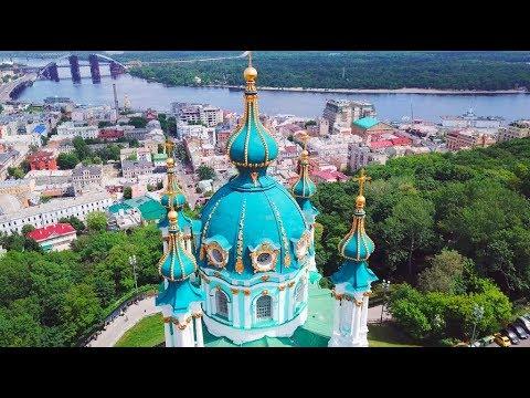 Киев - лето 2019/Kiev - Summer 2019, Aerial Video