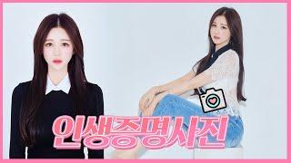 증명사진 V-Log (Feat. 증명사진 메이크업)📸|ENG SUB