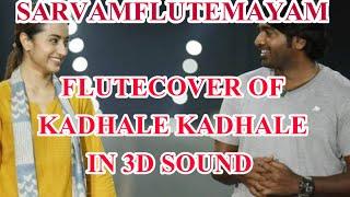#SARVAMFLUTEMAYAM #96 #FLUTECOVER FLUTECOVER OF KADHALE KADHALE IN 3d SOUND EFFECT BY ASHWINRAM