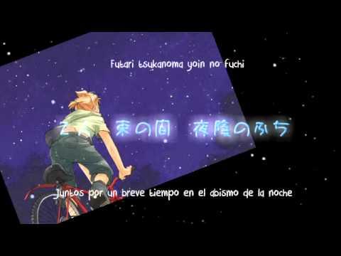Youcha - galaxias! -GigaMix- (Sub. Español)