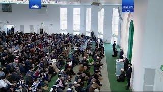 Jeta e Muhammed ibn Meslemas r.a. - Fjalimi i së xhumasë 14-02-2020