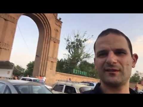 Парк Победы Ереван Армения - Haxtanaki Aygi Erevan Hayastan