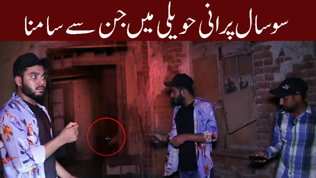 Woh Kya Hoga Episode 122 | 100 Saal Porani Haveli | 8 August 2020 Horror Show 🔥🔥🔥
