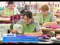 В Актобе проходят бесплатные курсы для безработных