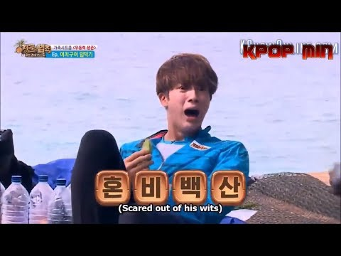 When BTS scared (Try not to laugh challenge)