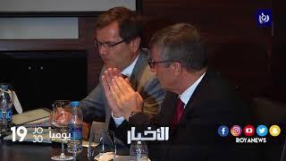 صندوق النقد الدولي يوجد كرم بالإعفاءات في الأردن - (21-9-2017)