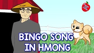 Hmong Channel Bingo Was His Name O In Hmong On Hmong Kids Channel