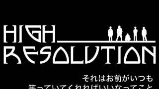 """湘南発ロックバンド""""High Resolution""""の1stデモCD「Cicada/Anthem」から 1stデモCD「Cicada/Anthem」 2014/3/15 藤沢Top'sでの初ライブの際に無料配布!"""