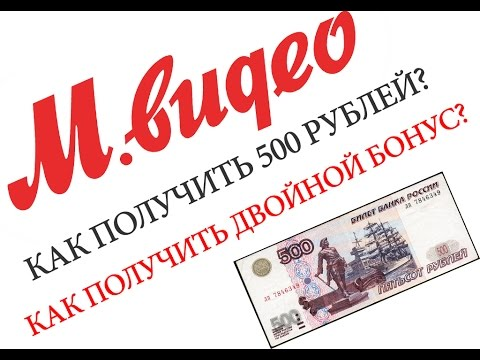 М видео купоны на скидку 1000 рублей как использовать