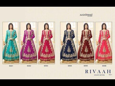 Latest Indian Dresses Collections 2017 || Ayesha Takia Salwar kameez || RIVAAH VOL-1