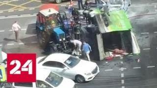 Смотреть видео Авария в центре столицы: