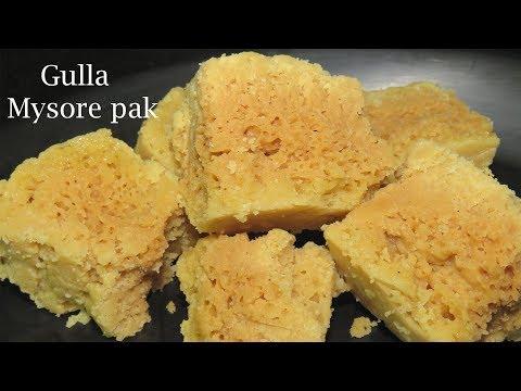 మైసూర్ పాక్ గుల్లగా రావాలంటే ఇలా చేయండి-Mysore Pak Recipe in Telugu-Homemade Mysore pak Recipe