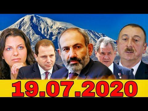 Новая Сделка, При необходимости Иран поступит за Ереван. Армения гарантирует самое главное