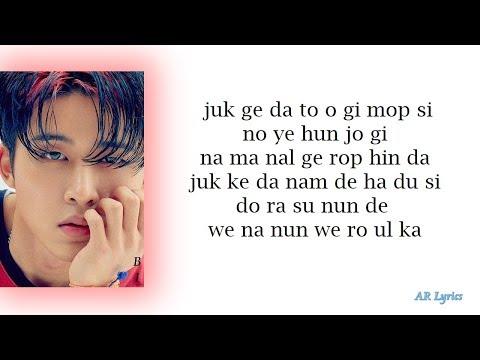 IKON (아이콘) - KILLING ME (죽겠다) Easy Lyrics