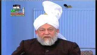 Darsul Qur'an 142- 15th February 1995 (Surah Aale-Imran-185)