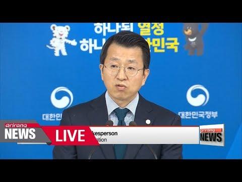 [LIVE/ARIRANG NEWS] Pyongyang's military parade should be seen as separate...