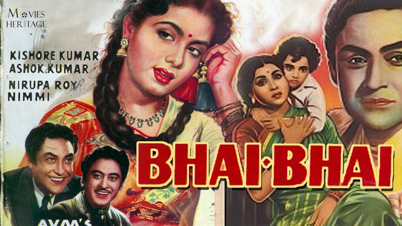 Anniversary Special: 5 Bollywood Films Where Ashok Kumar And Kishore Kumar Created Magic Together