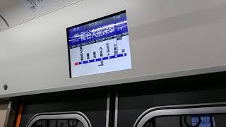 京阪電気鉄道 13000系 準急(KH54)中之島ゆき (KH34) 伏見稲荷→(KH33) 龍谷大前深草