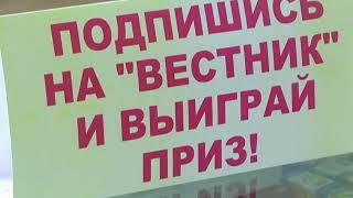 День подписчика в Первомайском. Сюжет из передачи Первомайского ТВ от 19.10.2018