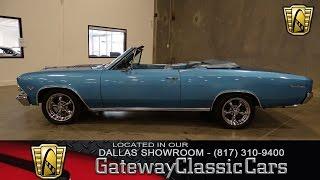 1966 Chevrolet Malibu #345-DFW Gateway Classic Cars of Dallas